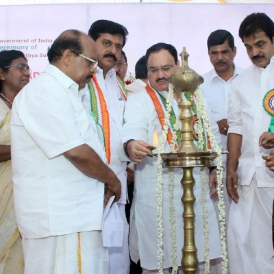 Foundation Stone laying of Super Speciality Block at Alappuzha Medical College