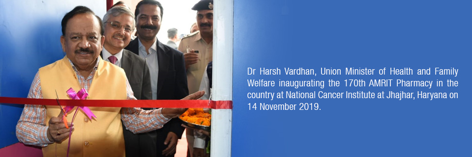 Harsh Vardhan - union minister inaugurating cancer center
