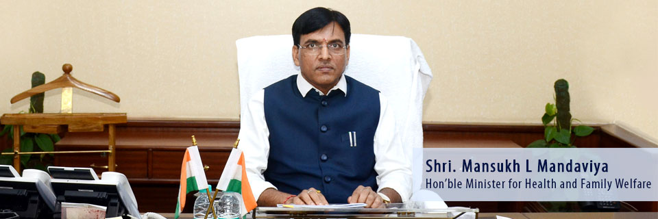 MoHFW minister