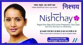 NISHCHAY