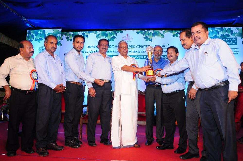 HLL Peroorkada Factory wins Pollution Control Board Award 2018