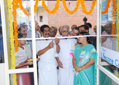 HLL's maiden 'Lifecarecentre' in Malabar inaugurated