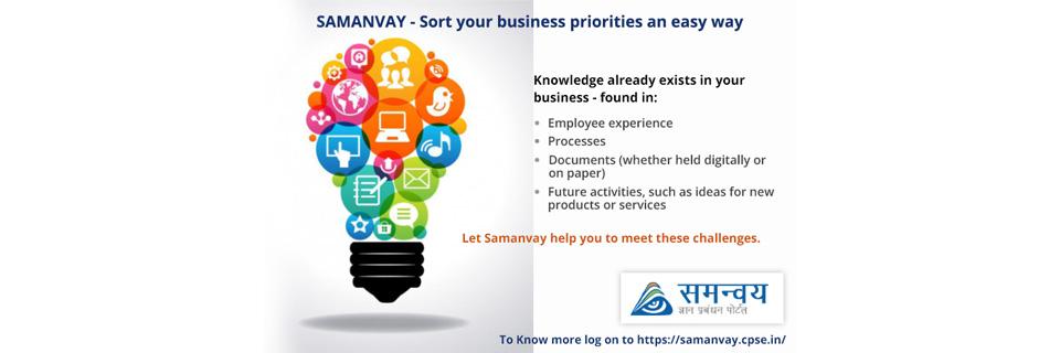 Samanvay - knowledge management program 2
