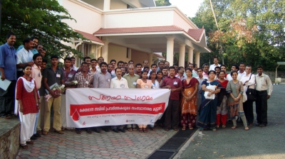 Get together of donor motivators in Kerala