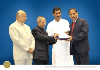HLL wins Indira Gandhi Rajbhasha award for seventh time