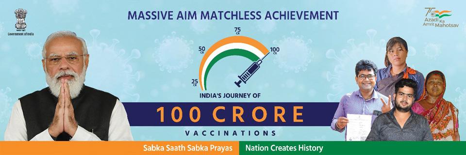 100 crore vaccinations